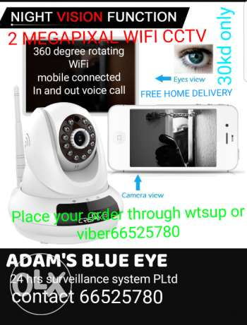 Cheap and Best CCtv single cam