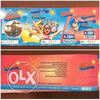 Aqua Park Ticket for sale 2.500 kd