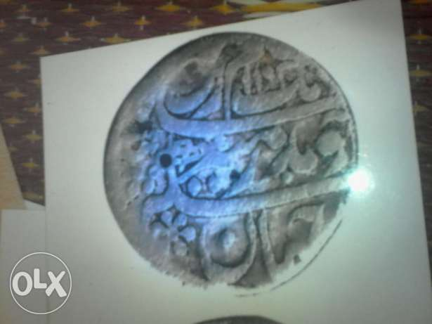 Oldest coin of Alexander available