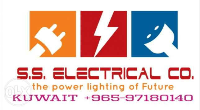 s.s. electrical