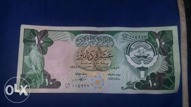old kuwait currency