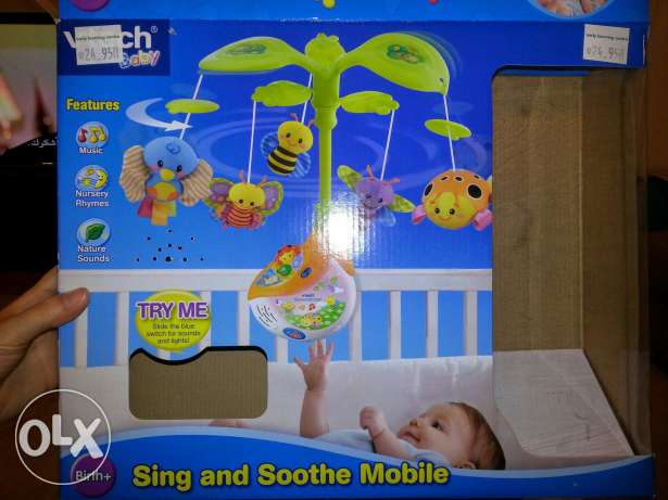Music nursery v tech brand