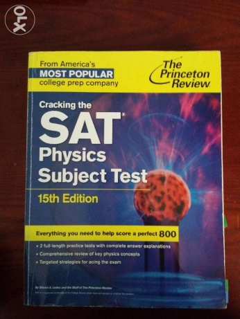 All you need to ace the SAT Subject tests(physics , chemistry, math)