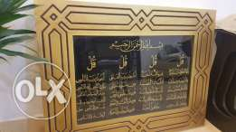 Sold wood wall hanging calligraphy