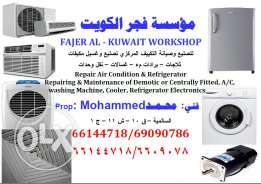 All kind of electronics repairs