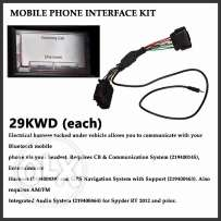 Mobile Phone interface kit