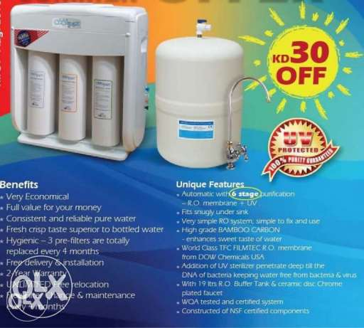 Mega Offers From Coolpex pure RO water filter company