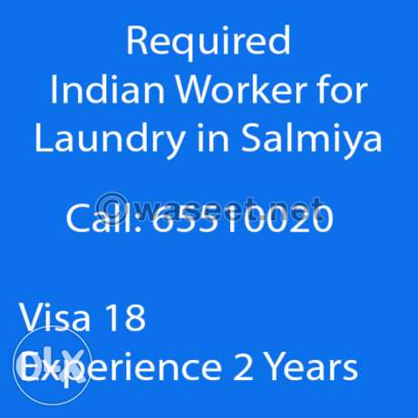 Required Indian Officer for laundry