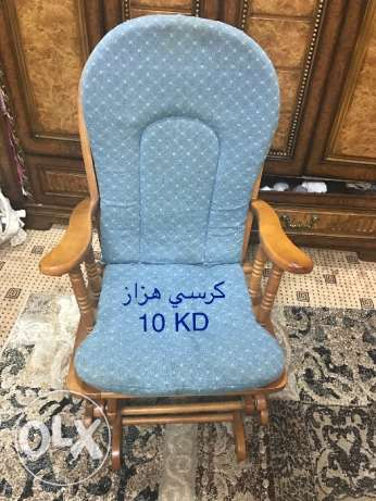 Movment chair & vibration for children for sale
