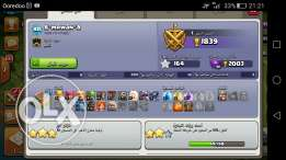 Clash of clans town 8 شبه مكس