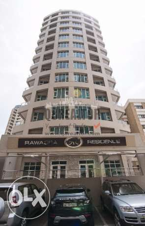 1 & 2 Bedroom Luxury Apartment, Rawasea Residence