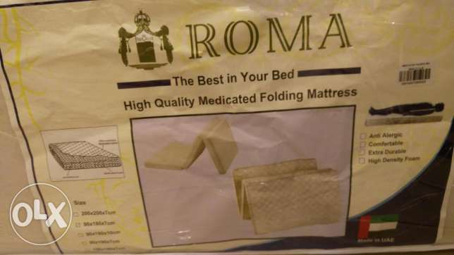 Folding Medicated Mattress for Sale 2pcs