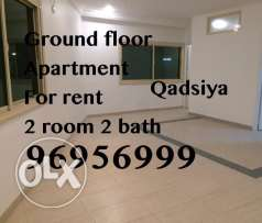 ground floor small apartment in Qadsiya 2 bedroom 2 bath + yard