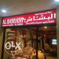 ALBashash Blinds and Curtains Company in Kuwaitِ