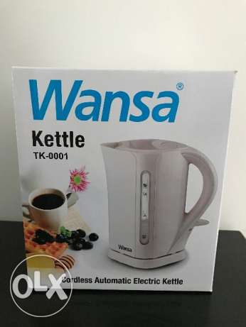 Kettle Wansa for sale!