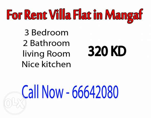 3 Bedroom - Very Nice Clean Villa Flat for Expats in Mangaf