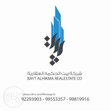 For rent in Sabh Al Nasser
