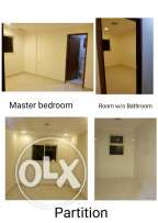 Room and partition