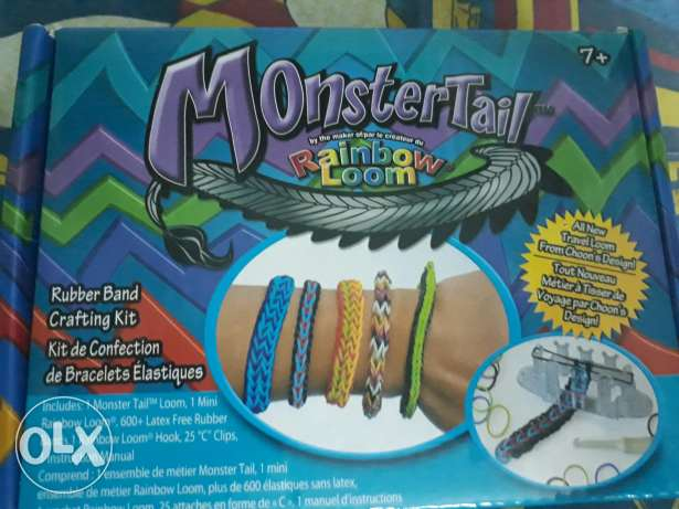 Monster loombands