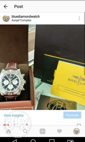 Breitling watch for sell