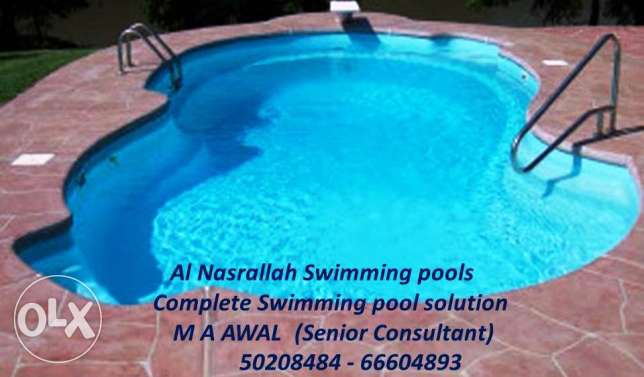pools construction and maintenance company in kuwait
