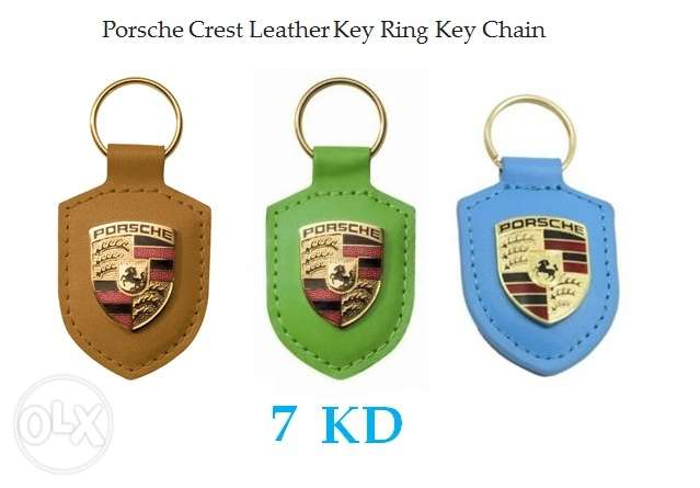 Luxury Car Keyring Keychain