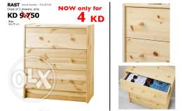 IKEA Chest of 3 drawers, Pine size 62x70 cm