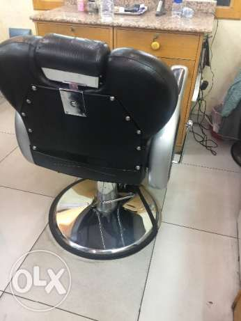 Saloon chair