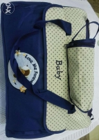 Baby beg with fider botal cover
