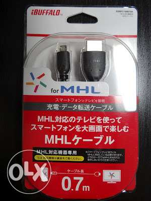 IBuffalo MHL to HDMI Adapter - Black 1.5m - FREE DELIVERY