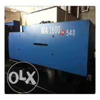 Haitian 160ton plastic injection moulding machine