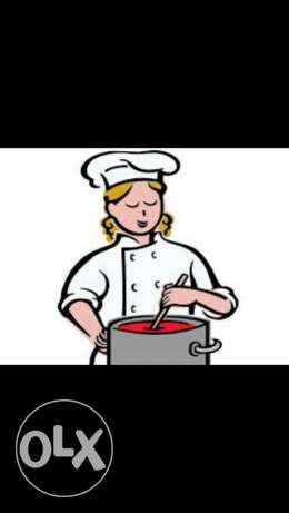 Cook required