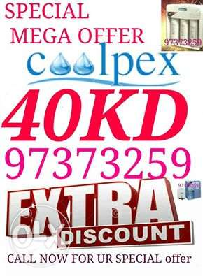 COOLPEX mega discount offer