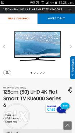 125cm (50) UHD 4K Flat Smart TV KU6000 Series