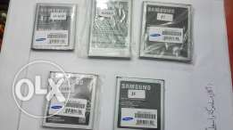 Samsung mobile battery 5kd