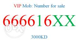 Golden Number for sale