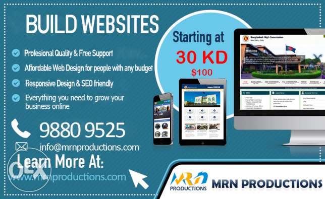 Design Website at 30 KD Starting Price