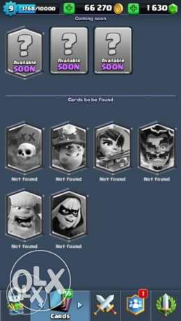 clash Royale LVL 9 change name available