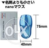 IBuffalo Wirless Simpring Nano Mouse-Japan - FREE DELIVERY