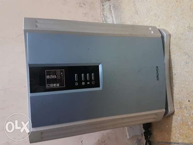 Smover air purifier for sale