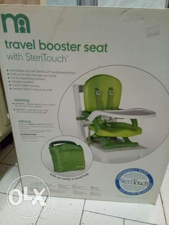 Baby Seat from Mothercare