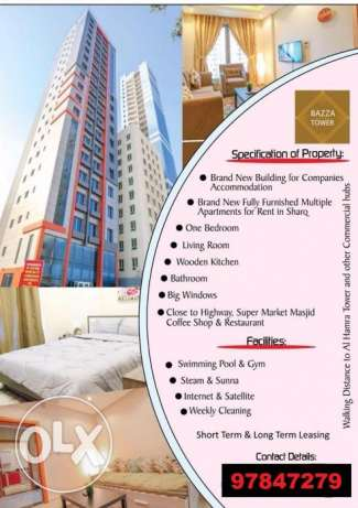 350 KD studio flats available in Sharq