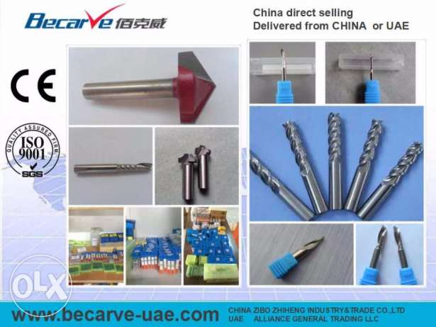 sell laser tuber and machine parts, cnc bit