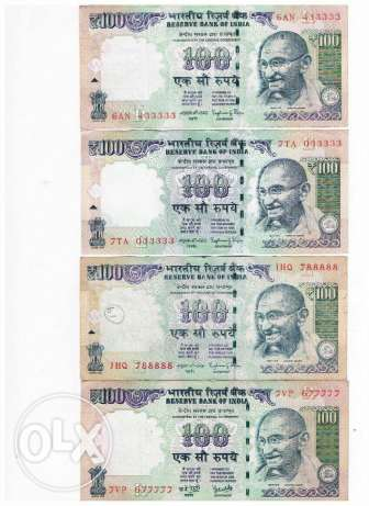 Very Lucky and Fancy Serial numbers of Indian Currency السالمية -  1