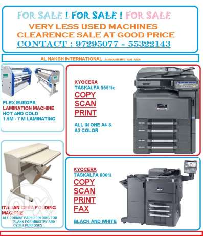 Copiers. Lamination, Folding machine Used For sale