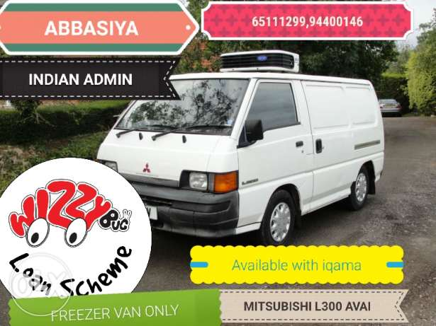 Mitsubishi Freezer van loan with RESIDENCY