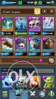 clash royal level 9 arena7