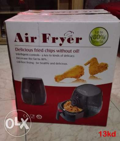 Air fryer used only once with box