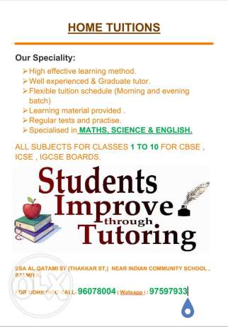 Tuitions std 1 to 10