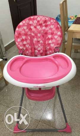 baby chair mothercare